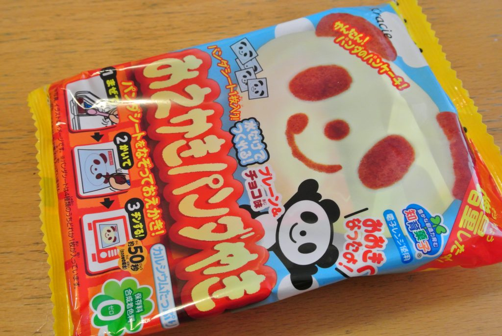 Kracie Popin' Cookin' - Oekaki Panda Yaki Packaging