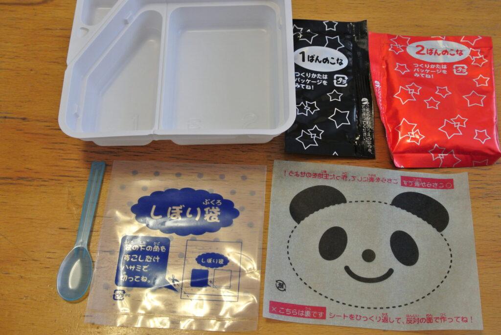 Kracie Popin' Cookin' - Oekaki Panda Yaki Contents