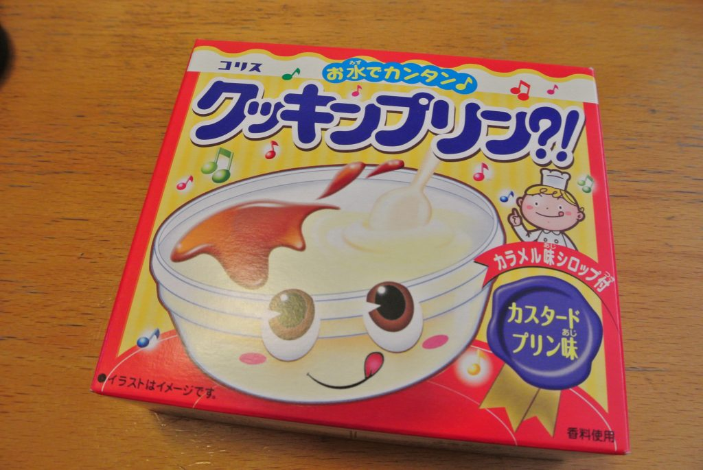 Kracie Popin' Cookin' Pudding