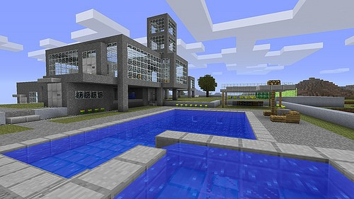 kenming_wang Minecraft Screenshot
