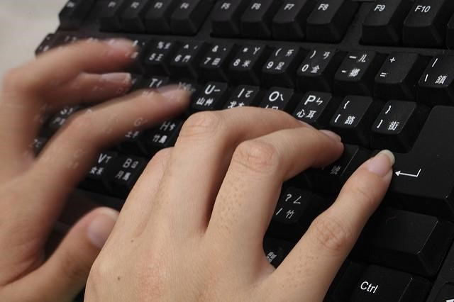 Typing on a keyboard