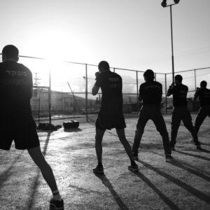 Mikhail Peleg - Martial Arts Training: How to Start? 1