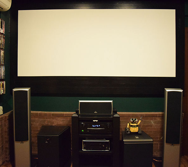Home theatre setup